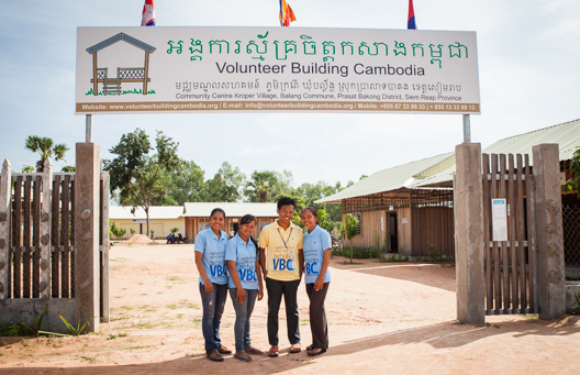 Teachers in front of the Volunteer Building Cambodia Community C