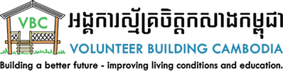 Volunteer Building Cambodia